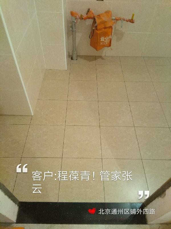 爱空间厨卫墙砖_2832948