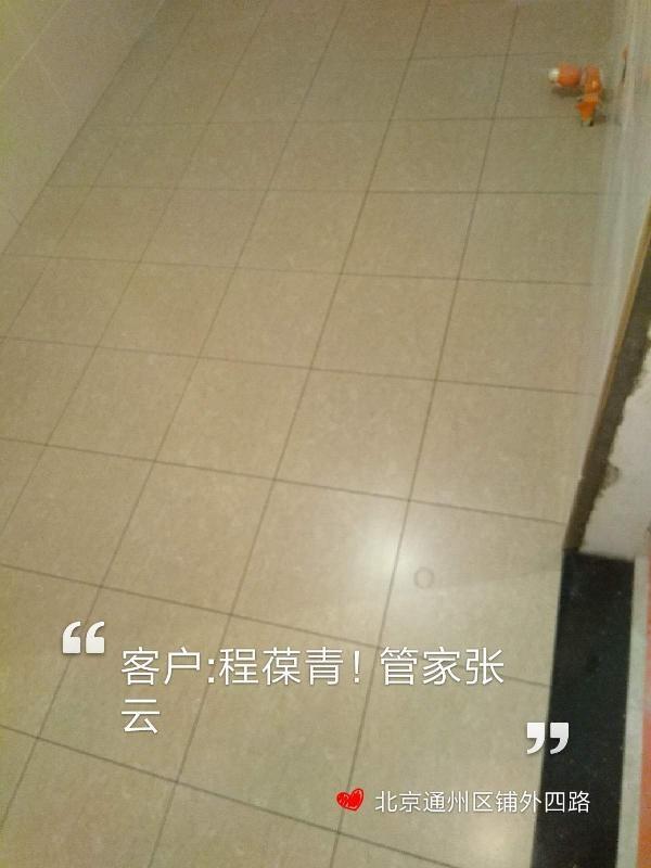爱空间厨卫墙砖_2832950