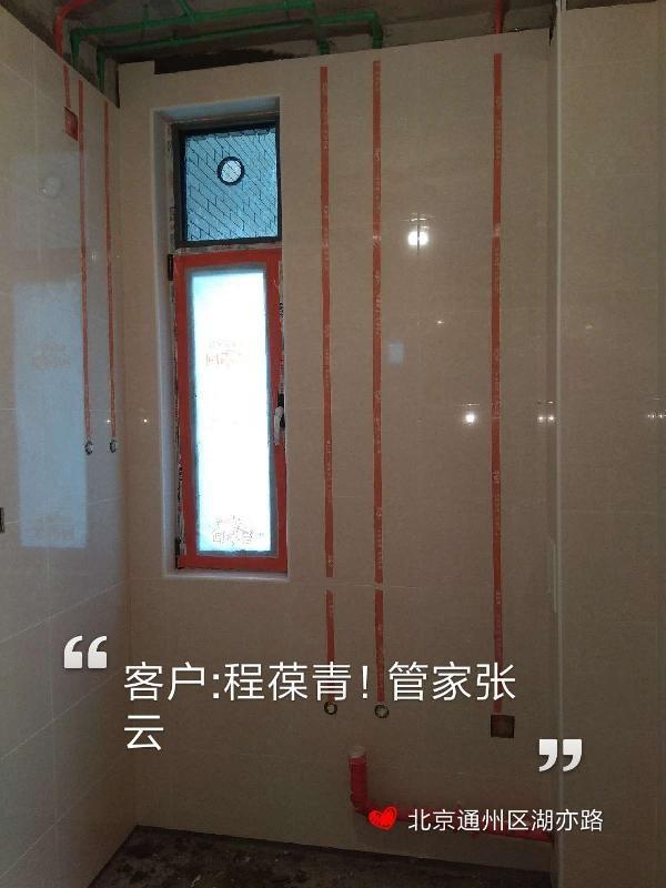 爱空间厨卫墙砖_2832952