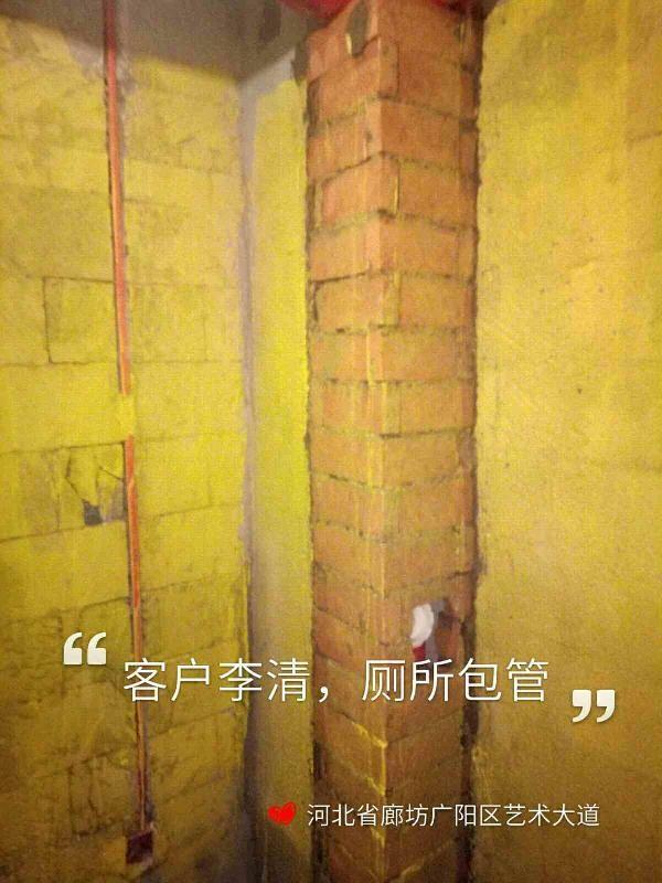 爱空间厨卫墙砖完工_2834210