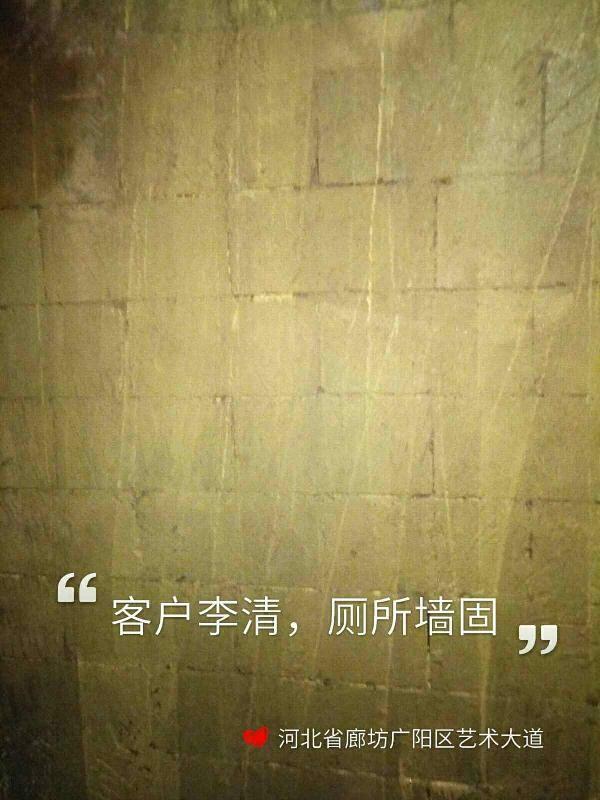 爱空间厨卫墙砖完工_2834212