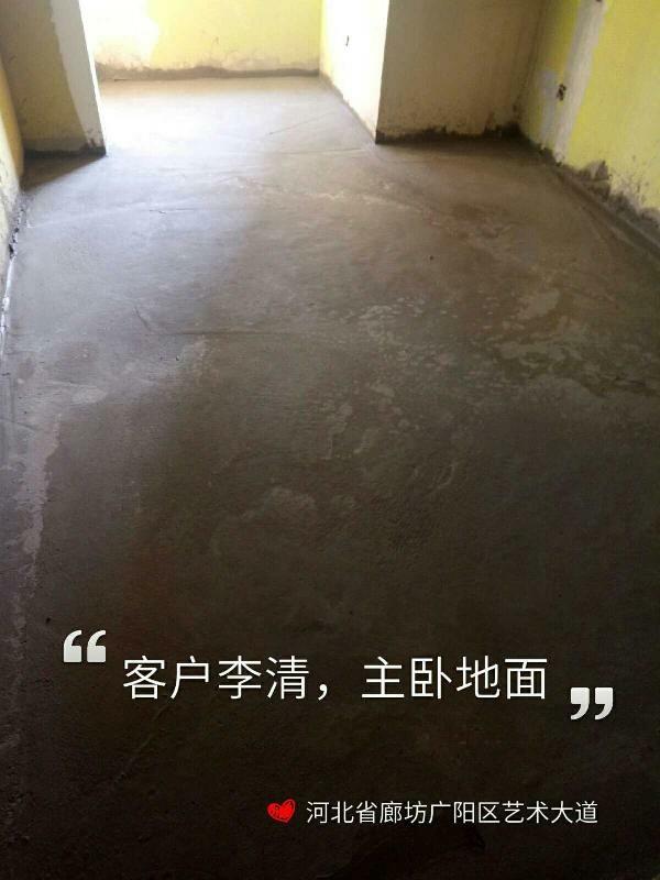 爱空间厨卫墙砖完工_2834214