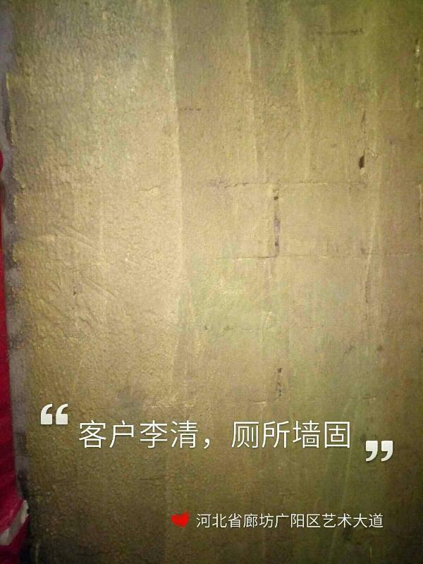 爱空间厨卫墙砖完工_2834215
