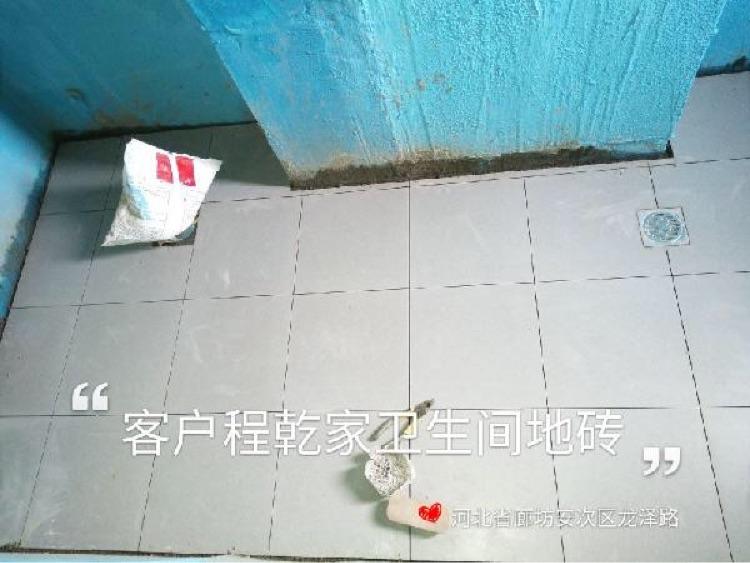 爱空间厨卫墙砖完工_2835297