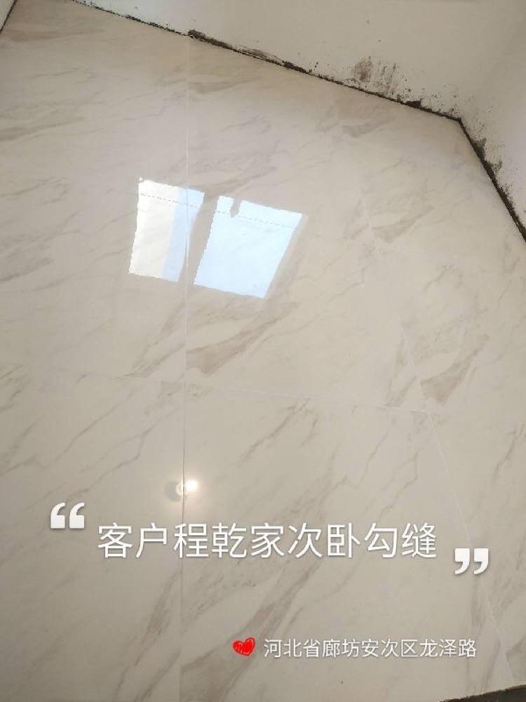 爱空间厨卫墙砖完工_2835298