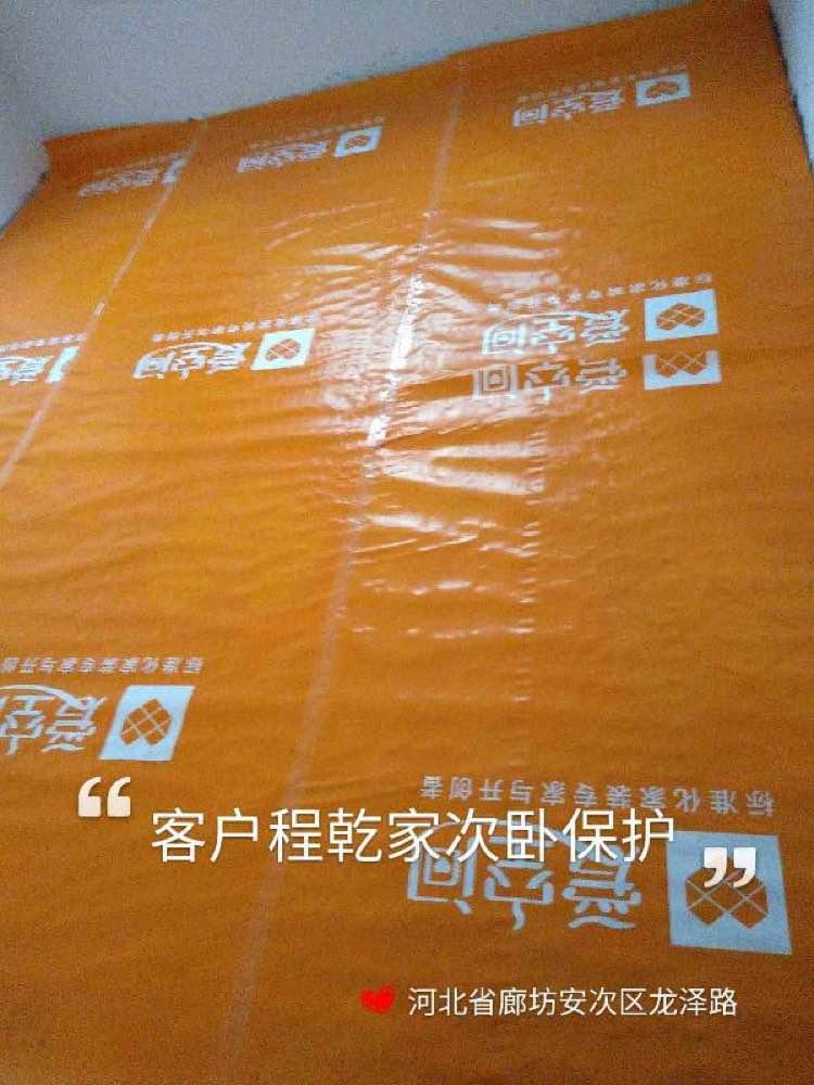爱空间厨卫墙砖完工_2835301