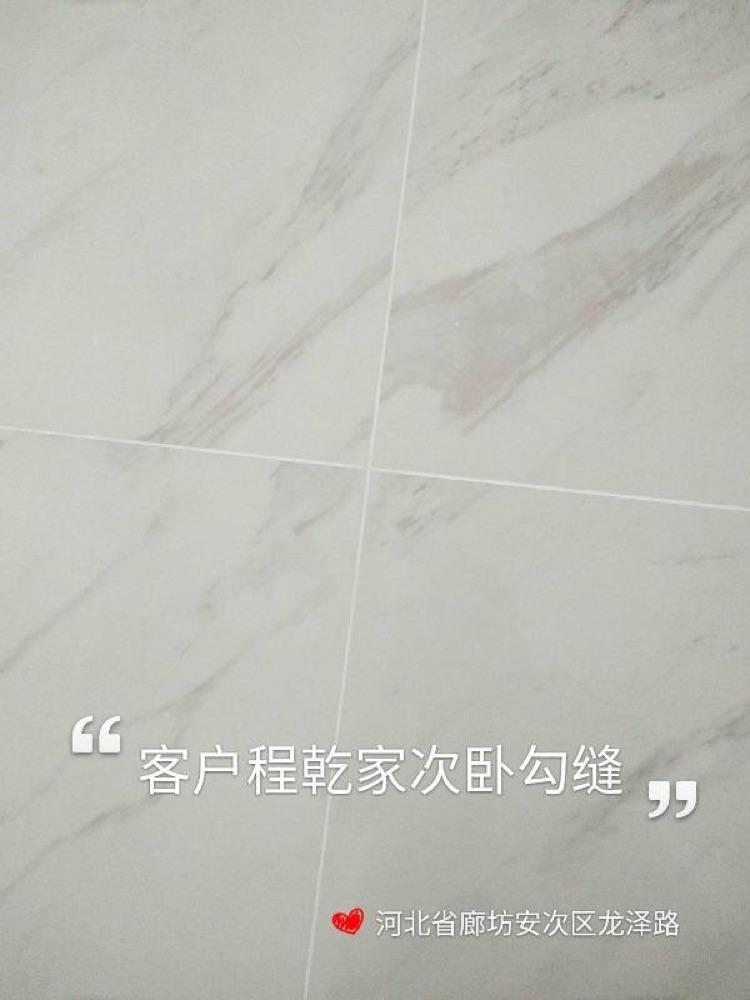 爱空间厨卫墙砖完工_2835304