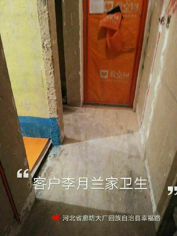 爱空间厨卫墙砖完工_2834694