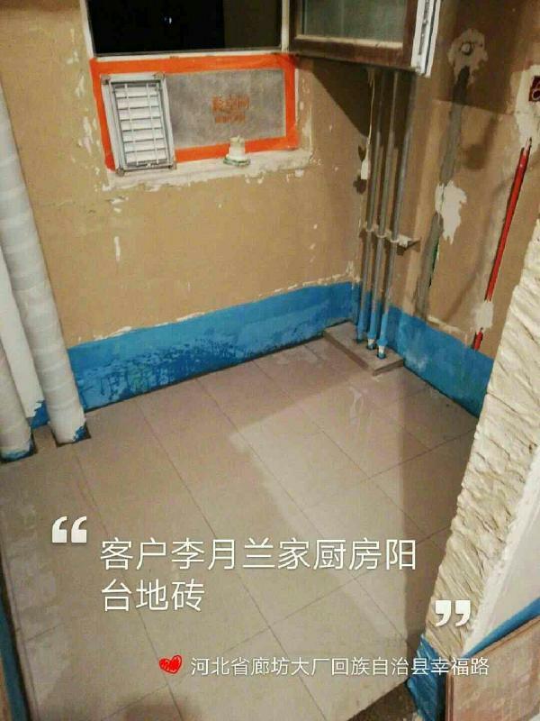 爱空间厨卫墙砖完工_2834696