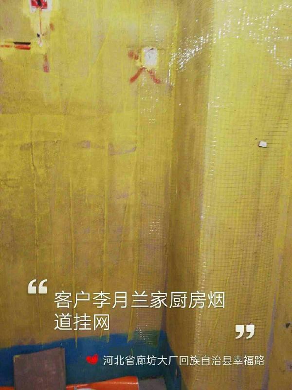 爱空间厨卫墙砖完工_2834697