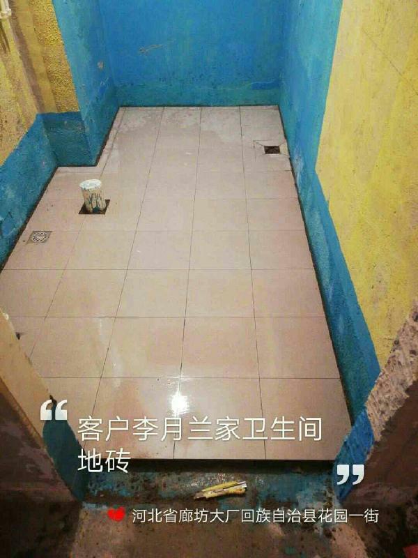 爱空间厨卫墙砖完工_2834698