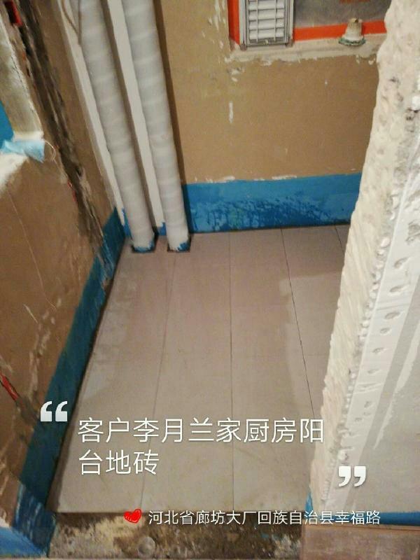 爱空间厨卫墙砖完工_2834699