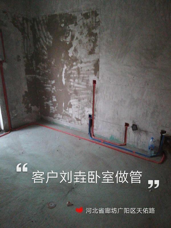 爱空间水电改造完工_2835314