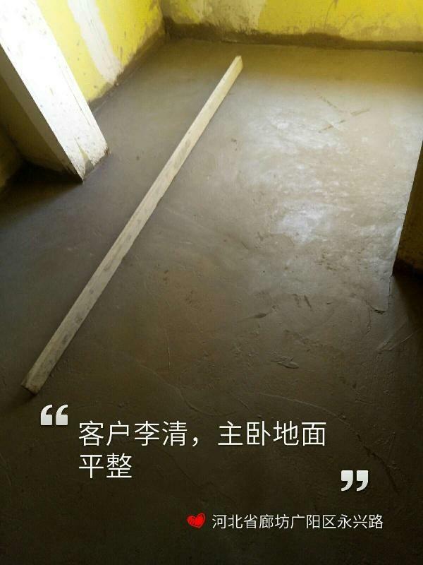 爱空间厨卫墙砖完工_2842403