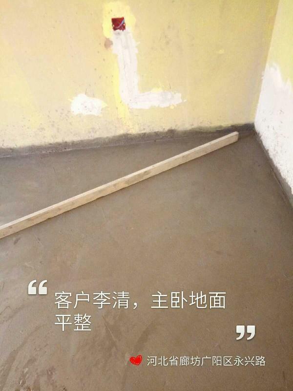 爱空间厨卫墙砖完工_2842406