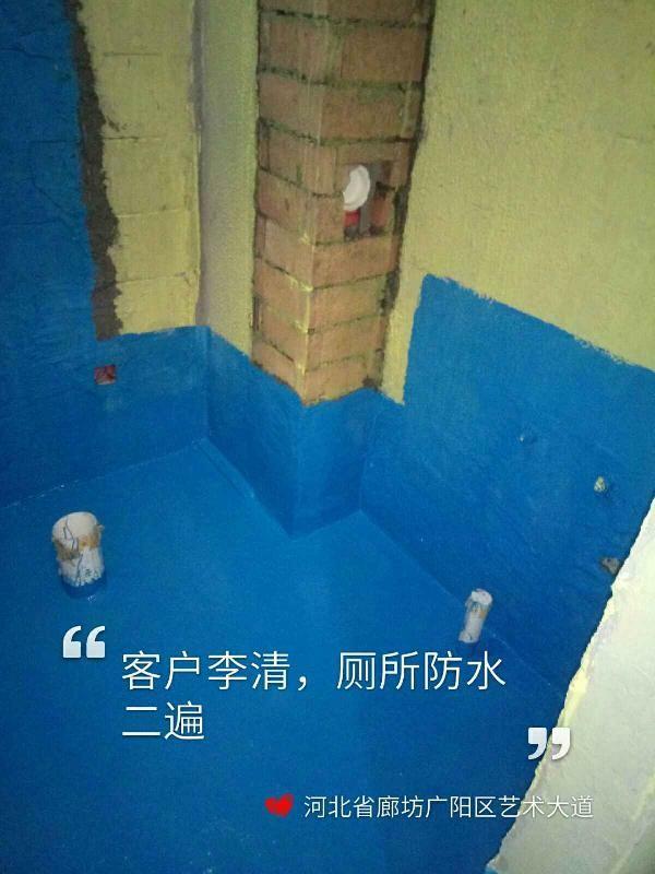 爱空间厨卫墙砖完工_2842407