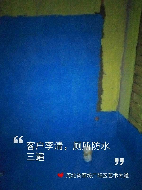 爱空间厨卫墙砖完工_2842409