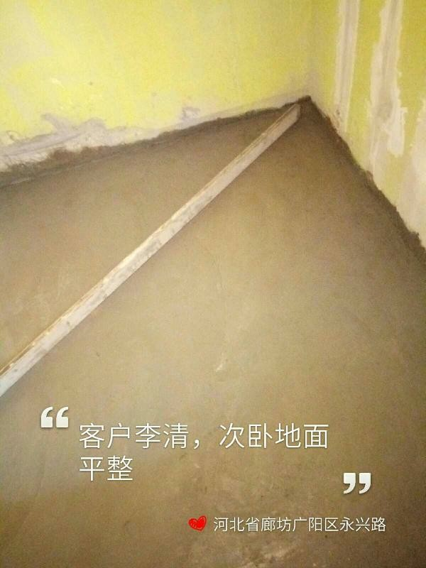 爱空间厨卫墙砖完工_2842410