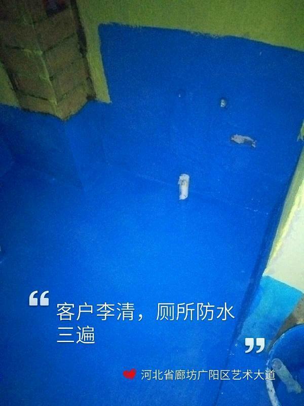 爱空间厨卫墙砖完工_2842411