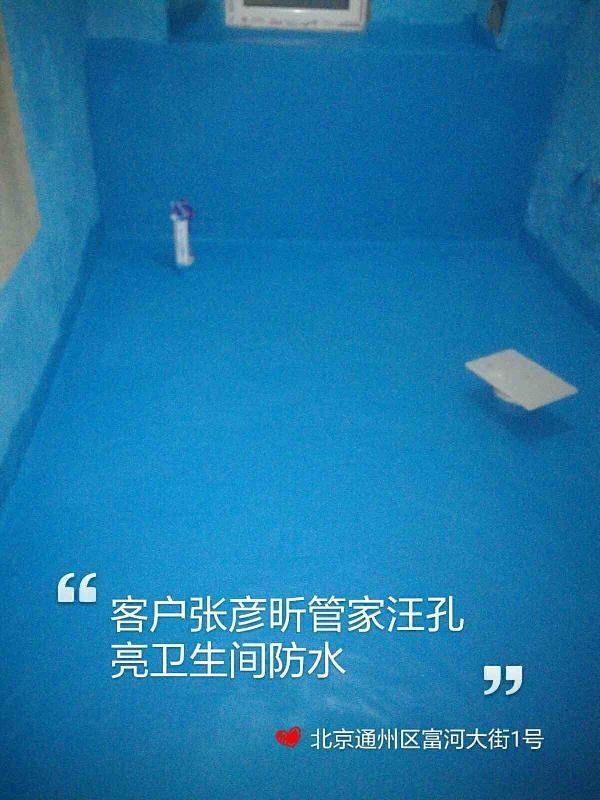 爱空间厨卫贴砖_2842049