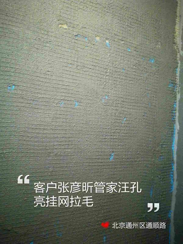 爱空间厨卫贴砖_2842053