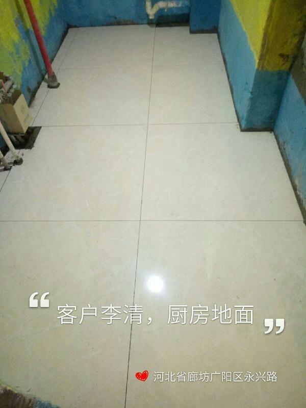 爱空间厨卫墙砖完工_2844601