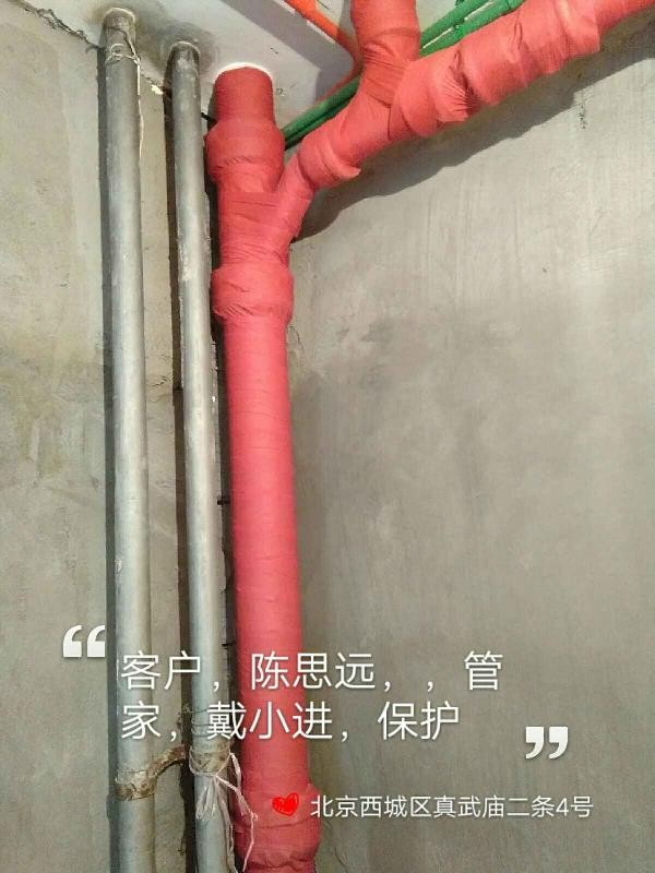 爱空间水电改造_2842811