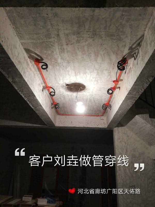 爱空间水电改造完工_2843002