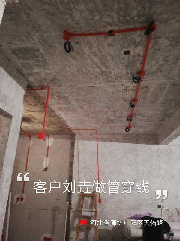 爱空间水电改造完工_2843003
