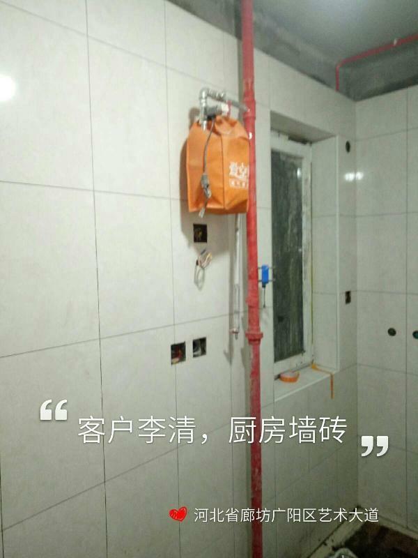 爱空间厨卫墙砖完工_2849515