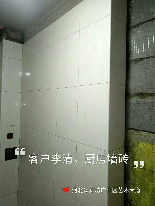 爱空间厨卫墙砖完工_2849517