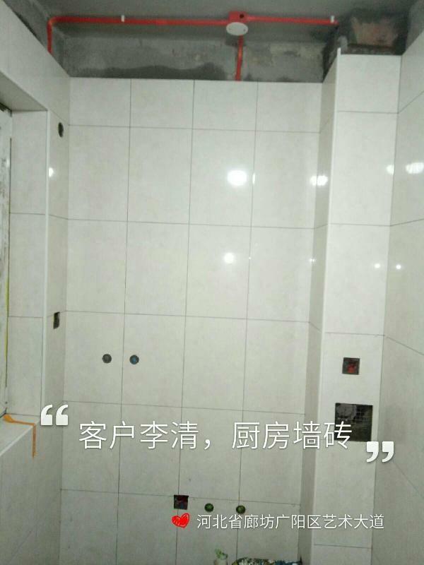 爱空间厨卫墙砖完工_2849519