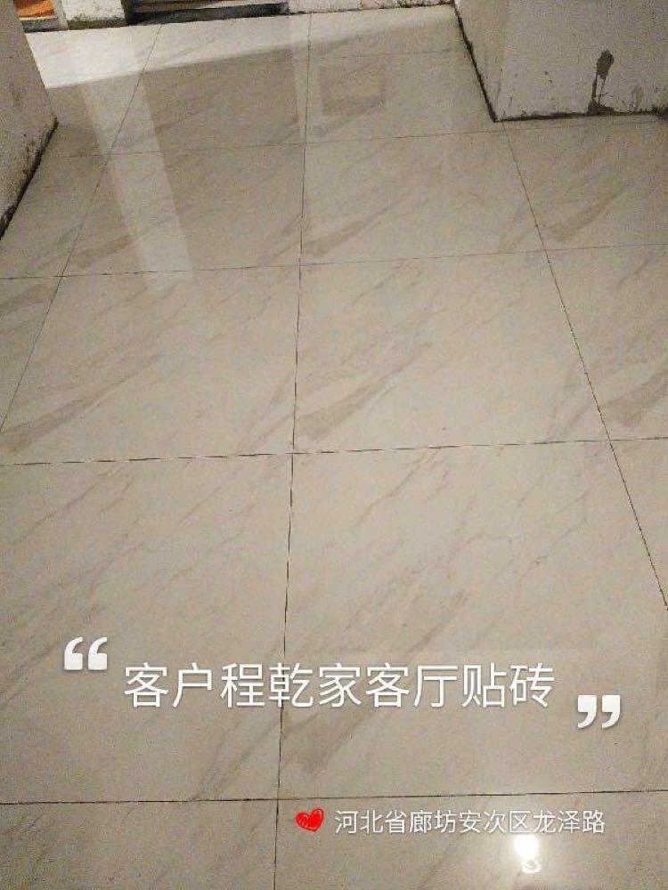 爱空间厨卫墙砖完工_2846535