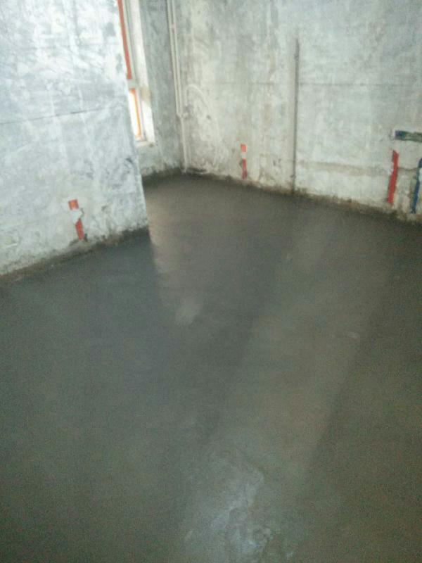爱空间水电改造_2850203
