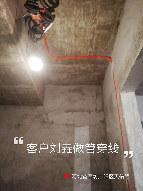 爱空间水电改造完工_2846405
