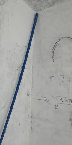 爱空间水电改造_2846195