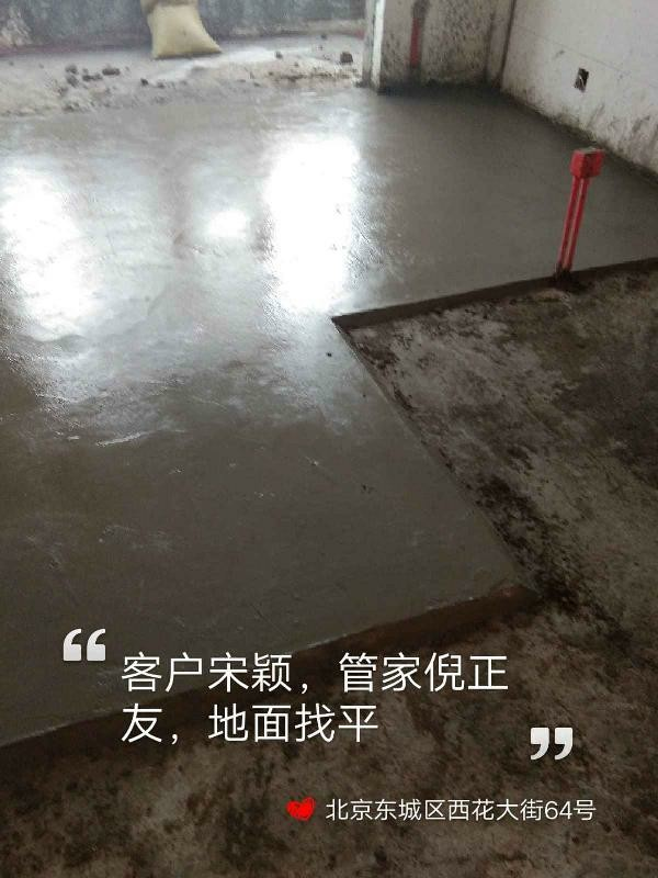爱空间水电改造_2845575