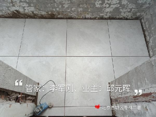 爱空间厨卫贴砖_2849926