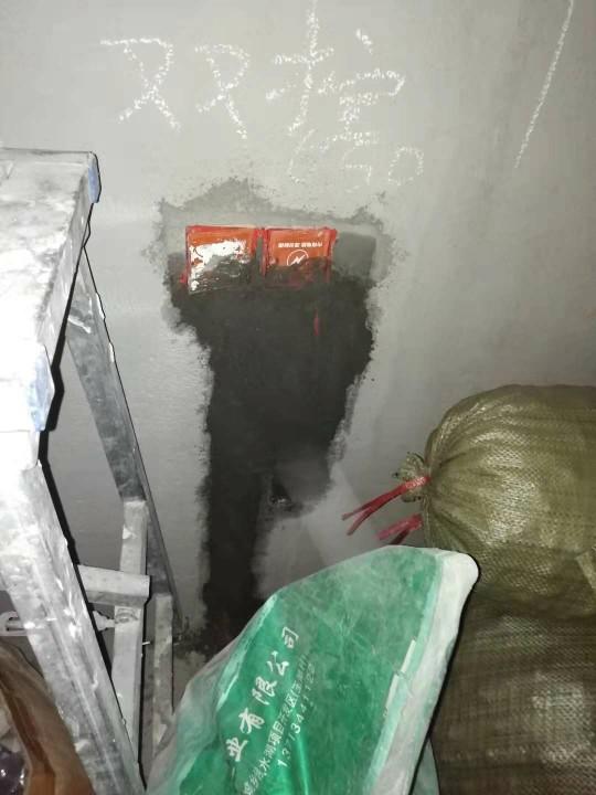 爱空间水电改造_2851505