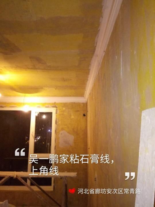 爱空间厨卫墙砖完工_2847645