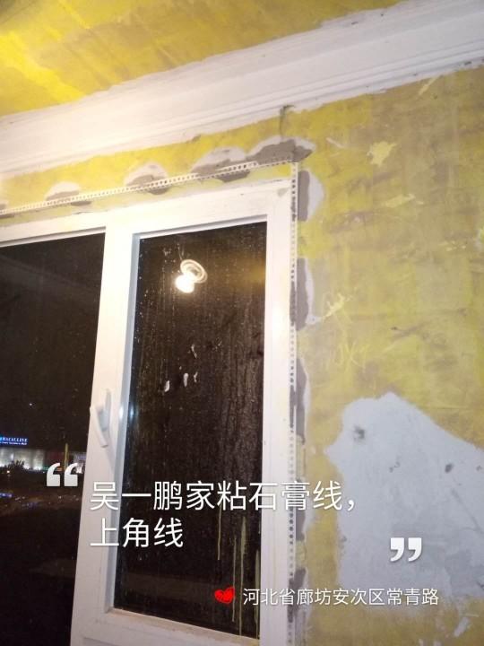 爱空间厨卫墙砖完工_2847646