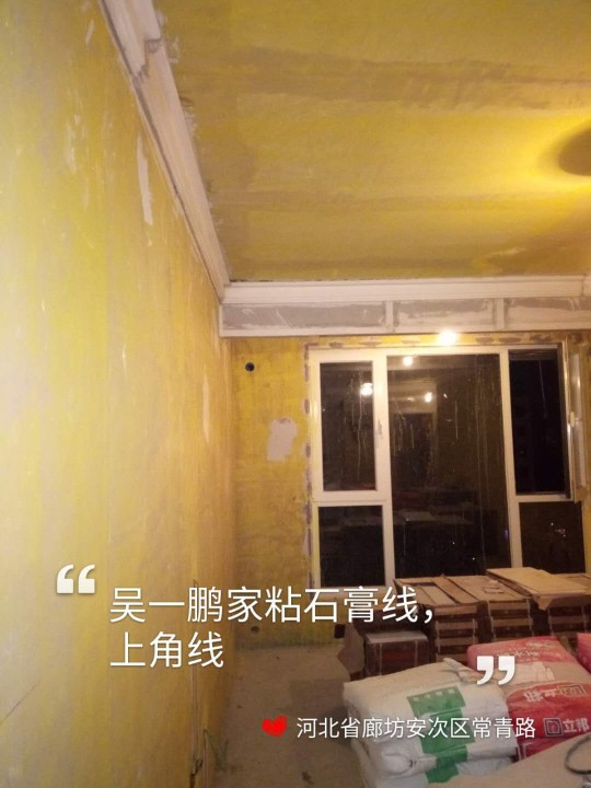爱空间厨卫墙砖完工_2847647