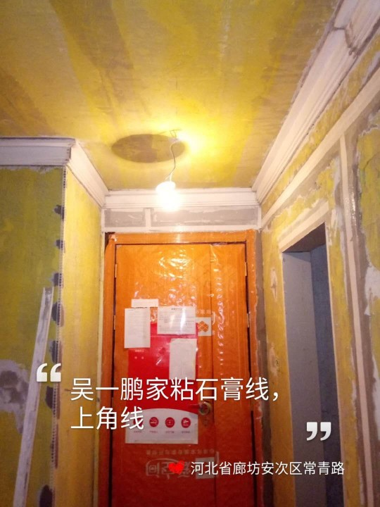 爱空间厨卫墙砖完工_2847650