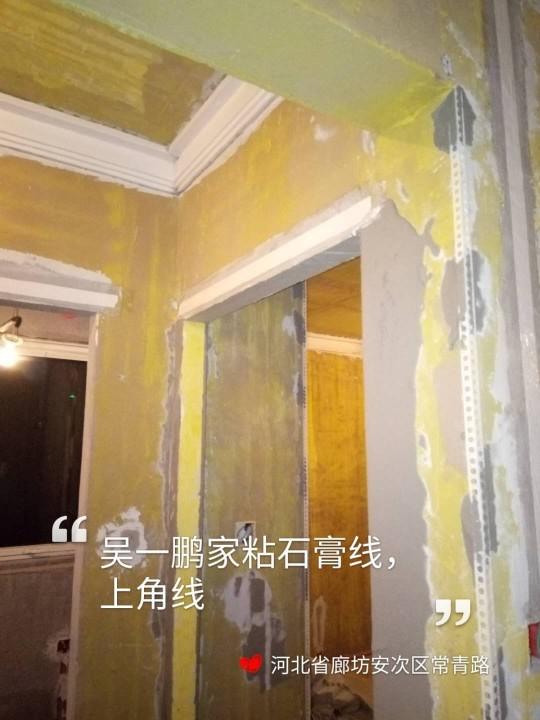 爱空间厨卫墙砖完工_2847651