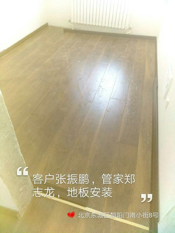 爱空间木作安装_2857657