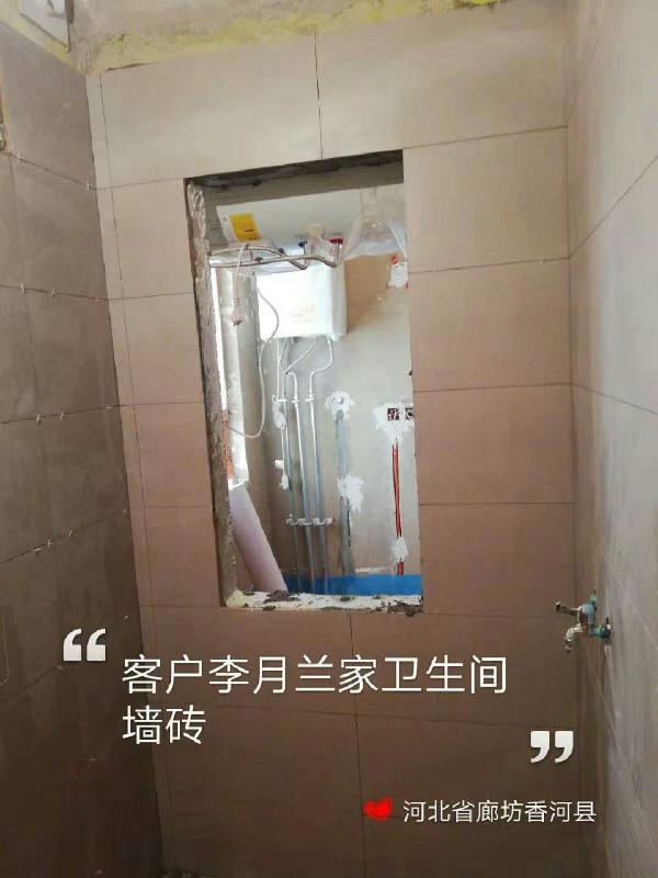 爱空间厨卫墙砖完工_2854251