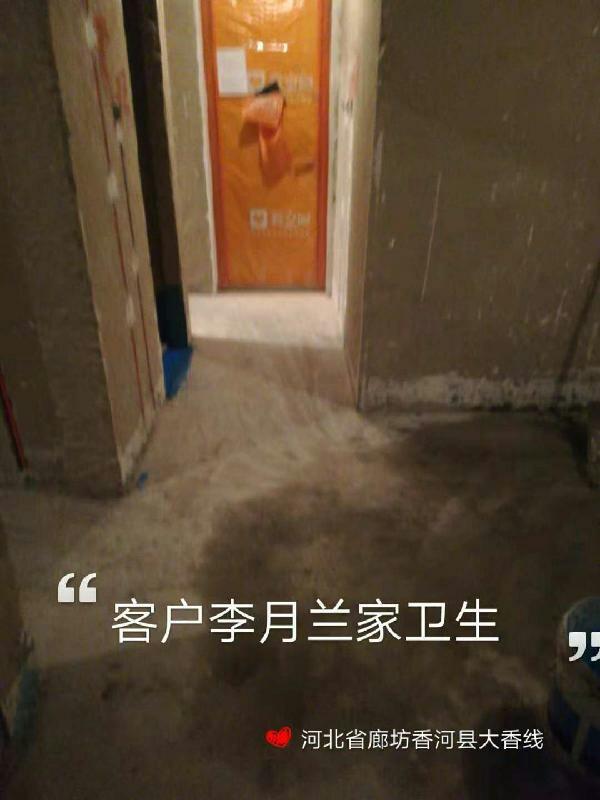 爱空间厨卫墙砖完工_2854252