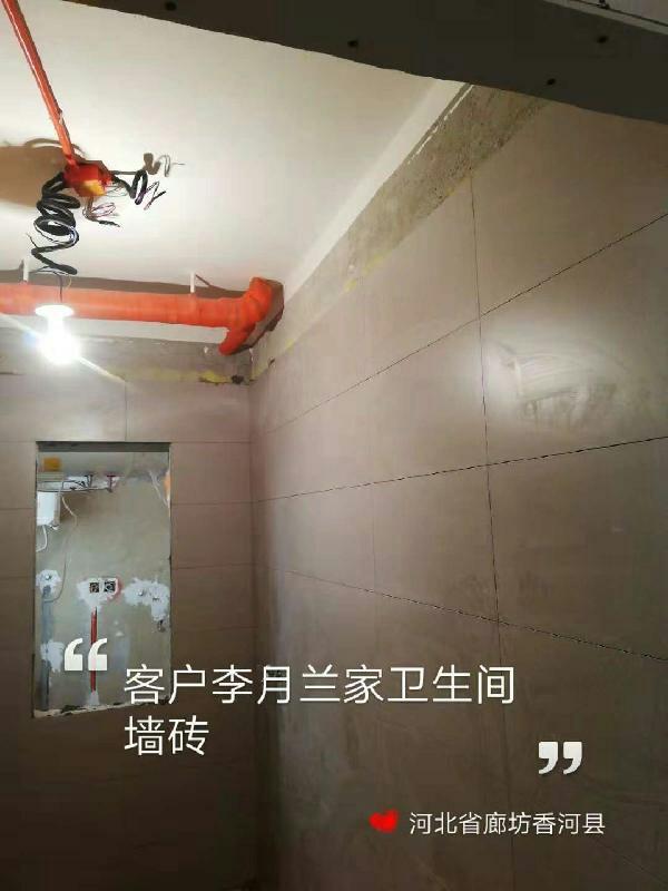 爱空间厨卫墙砖完工_2854253