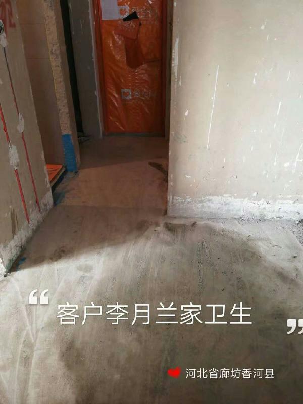 爱空间厨卫墙砖完工_2854254