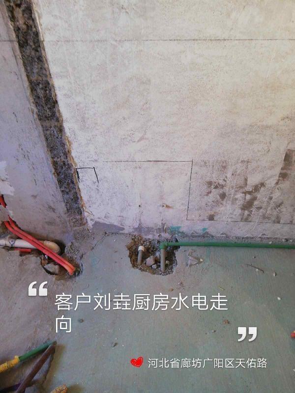 爱空间厨卫墙砖完工_2853886